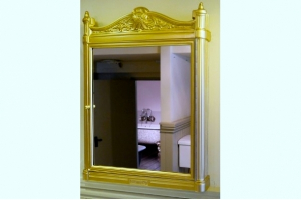 Chadder Blenheim Mirror Surface Cabinet, Royal Gold.