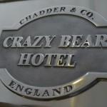 BESPOKE CISTERNS, CRAZY BEAR BESPOKE CISTERNS, CRAZY BEAR POWDER ROOMS
